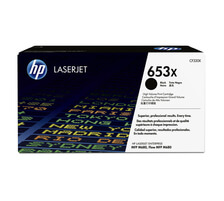 Original  Tonerpatrone schwarz XL HP Color LaserJet Enterprise MFP M 680